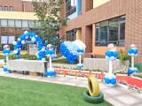 天津开发区宝宝百岁宴会气球布置儿童生日派对气球装饰布置