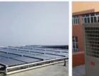 厂家直做空气能热泵商用热水中央空调采暖洗浴酒店泳池