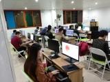 东凤学CAD绘图 平面设计 模具设计 室内设计 淘宝 会计
