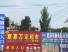 延安瑞鑫电脑培训中心(秋季班招生中)