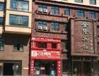 依安县 盛和小区东数第三门 商业街卖场 280平方米出卖