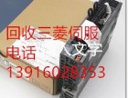 郑州高价回收三菱A740变频器回收三菱Q系列PLC模块