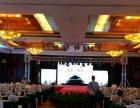 南宁显示屏出租、音响出租、桁架出租、舞台、桌椅出租