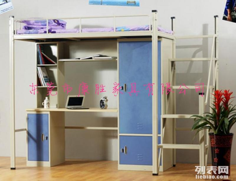 大学生公寓床-厂家直批-首选康胜家具