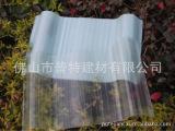 PC波浪瓦配套玻璃纤维FRP防腐瓦,FRP耐候瓦,FRP采光瓦透