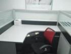 办公桌300一组