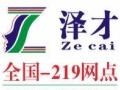 办理广州企业社保公司,代缴广州公司职工社保公司