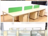 上海二手办公家具品牌工位出售办公家具一站式免费送货
