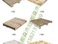 出售木托盘二手木箱出售,进出口木托盘买卖包装箱