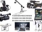 上海展会摄影摄像-会议摄影摄像-活动摄影摄像