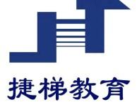 苏州新区公共英语新概念英语英语口语培训 首选捷梯教育