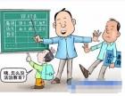 青少年法治教育直接关系到中华民族的整体素质