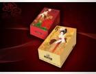大连纸箱厂-彩印纸箱-瓦楞纸箱-卡纸盒