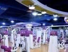 乐健健身俱乐中心