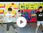 2017枫尚街舞开学优惠来啦