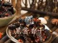 平江香干加盟批发最低6.5元/斤大优惠厂家直销