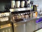 奶茶店设备加盟冰淇淋机炒冰机果汁机冷饮机甜筒冰激凌机