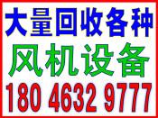 海沧废不锈钢回收价格 回收电话:18046329777