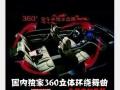 铁岭汽车CD批发 开原批发车载CD