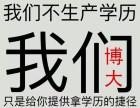 江苏五年制专转本(五年一贯制专转本)考生须知招生简章