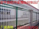 锌钢护栏锌钢护栏网 锌钢围栏 锌钢围栏网 锌钢阳台护栏