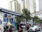 白云路与北京路交叉口八面风铺面直租不受行业免转让费