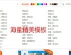 株洲网站建设—APP开发 网站建设 微信开发
