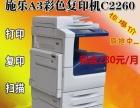 清远打印机维修 打印机加粉