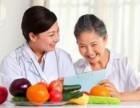 福州健康管理师培训通过率有多少