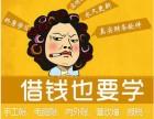 深圳从事会计工作不用上岗证实操就是找工作保障