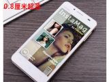 新款超薄vivo X3I双卡双待4.7寸智能手机 移动3G原装低