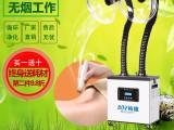 东莞长安激光 焊锡 艾灸烟雾净化器抽烟机除烟机吸烟神器