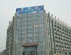 火车站 梦想谷产业园 写字楼 2000平米