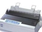 高价回收本市打印机电脑激光一体机笔记本等办公设备
