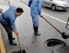 苏州平江区清理化粪池下水道疏通清洗