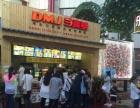当麦基加盟店在云南已超过100家