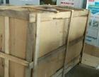 南京信智 同城家具配送安装 长短途货运物流