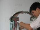 长沙晨曦房屋维修水电安装部是一家专业水电安装、线路