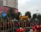 福州舞狮表演/活动策划/开业