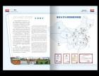 南京市江宁区企业画册设计 江宁区产品样本设计公司正在进行中
