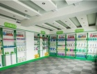 辽宁沈阳洗衣液设备厂家联系方式加盟 干洗