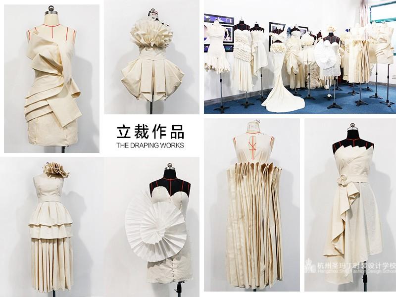 杭州服装设计培训班哪里好