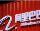 义乌专业电商培训 美工 阿里巴巴 平面设计 办公摄影 速卖通