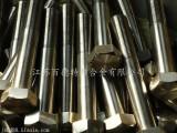 百德不锈钢253MA六角螺栓螺母紧固件标准件