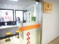 嘉定江桥离万达最好最近的电脑培训学校