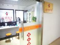 嘉定江桥电脑培训 网店DIY培训定优教育手把手的教会您