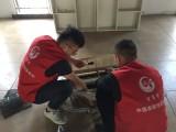 北京家电清洗培训教你清洗空调不头痛