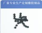 供应各种规格O型密封圈 防水圈 硅胶密封圈
