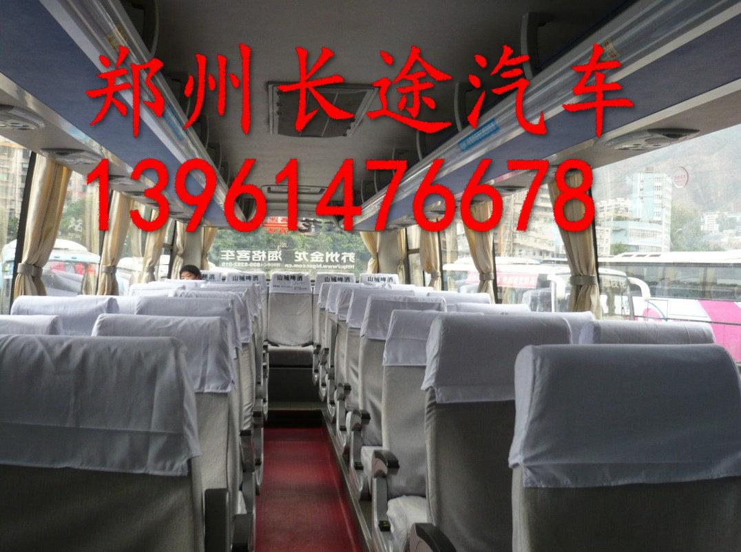 郑州到始兴汽车时刻表/大巴班次查询/13961476678专线直达