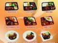 10—1000人承接各公司单位员工餐团餐活动餐宴席